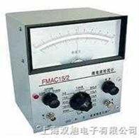 AC-15A微电流检流计|AC-15A|
