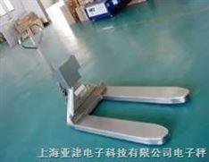嘉定区SCS-0.5t叉车秤-电子叉车秤-液压叉车秤-搬运电子秤-电子称亚津