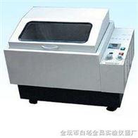 THZ-82气浴恒温振荡器(往复式)
