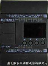 特价供应基恩士KV-16AT