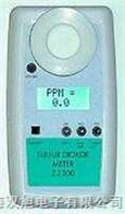 ZDL-1300二氧化硫检测仪ZDL-1300