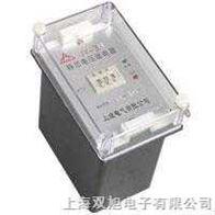 JY-31B电压继电器|JY-31B|