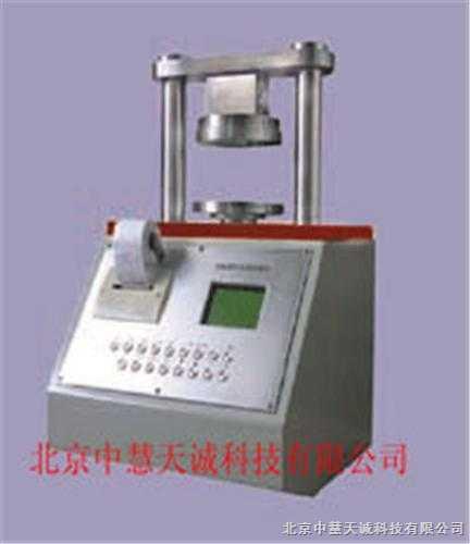 电子压缩试验仪/纸板平压仪/纸板环压仪/纸板边压仪/纸板压缩仪