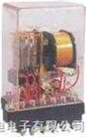 ZJ3-C中间继电器|ZJ3-C|