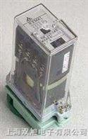 RXMH2中间继电器|RXMH2|