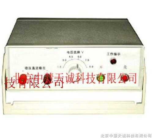 初中学生电源 型号:YZ-2