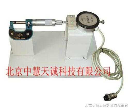传感器标定台 型号:ADBZ9003