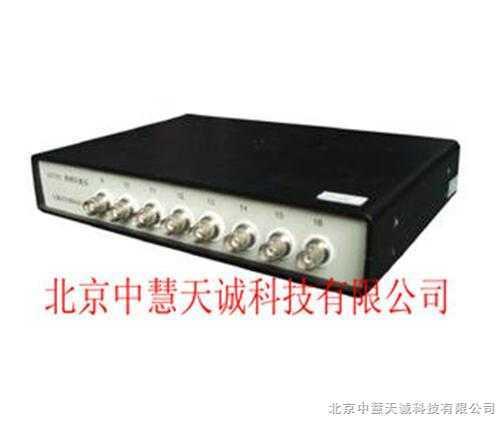 振动信号采集处理和分析系统 型号:ADBZ71系列