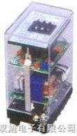 JL-20集成电路电流继电器 |JL-20|