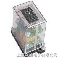 JCDY-2A直流电压继电器|JCDY-2A|