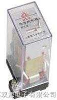 DX-8G信号继电器|DX-8G|