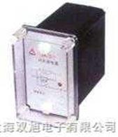 JY-3/1电压继电器|JY-3/1|
