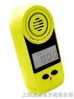 EM-20/CO一氧化碳气体检测仪|EM-20/CO|