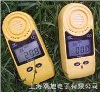 EM-20/O2便携式氧气检测仪|EM-20/O2|