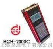 超聲波測厚儀|HCH-2000C|