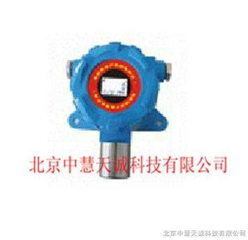 气体探测器/有毒气体体探测器