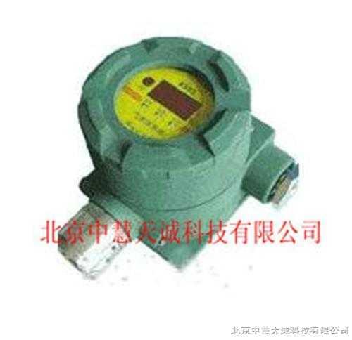 毒性气体探测器/气体探测器/可燃气体探测器