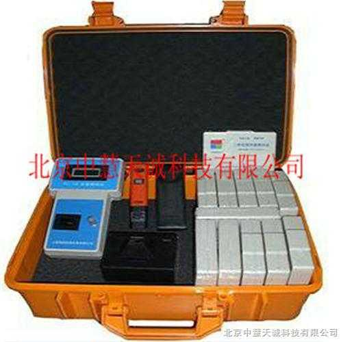 便携式水质速测箱 型号:HJD/SC-2