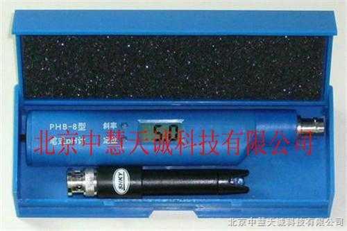 笔式数显酸度计 型号:HJD/PHB-8