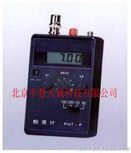 便携式数显酸度计 型号:HJD/PHT-P