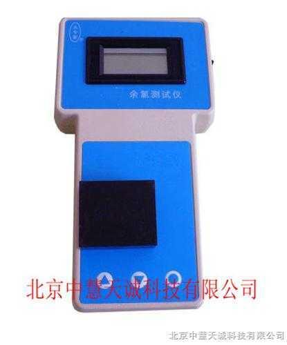 便携式/手提式数显手提式余氯仪 型号:HJD/YL-1B