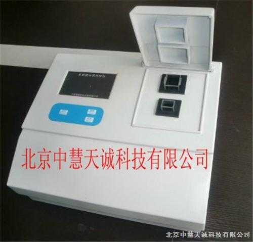 多参数水质分析仪(13参数) 型号:HJDXZ-0113