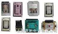 JT3-12L直流继电器|JT3-12L|