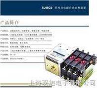 YCSZ3(YCQ2)63/4双电源自动切换装置|YCSZ3(YCQ2)63/4|
