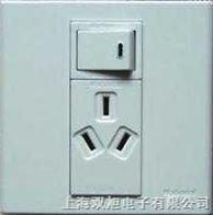 三插10A C45插座、插头|三插10A C45|