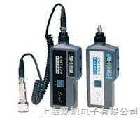 双旭牌袖珍式测振仪|EMT-220 EMT220