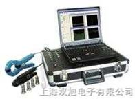 EMT-690设备故障综合诊断系统|EMT-690|