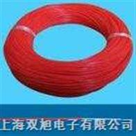 套耐高温控制电缆氟塑料绝缘硅橡胶护套耐高温控制电缆