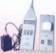 HS-5933A环境振级仪|HS-5933A|