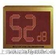 HS-6218A/B噪音计价格显示屏|HS-6218A/B|