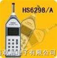 HS-5628A/B单/双面显示屏|HS-5628A/B|