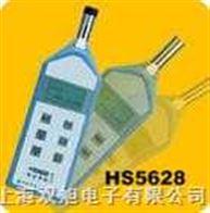 HS-5628噪声自动监测户外单元工程(城市环噪声远程监测系统)|HS-5628|