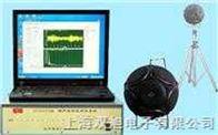 HS-5660X多通道声学振动测量分析系统|HS-5660X|