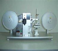 RCA耐摩擦试验机