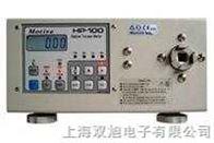 HP-100数字扭力测试仪|HP-100|