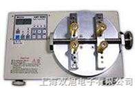 HP-10P瓶盖扭力测试仪|HP-10P|