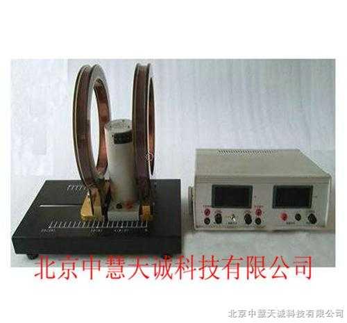 巨磁阻效应实验仪