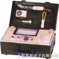 LSKC-4D粮食水份测量仪|LSKC-4D|