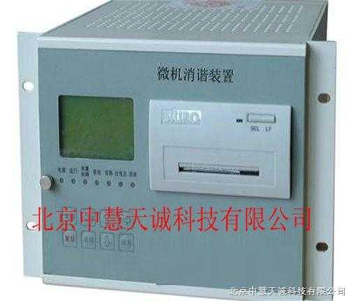 高压微机消谐装置