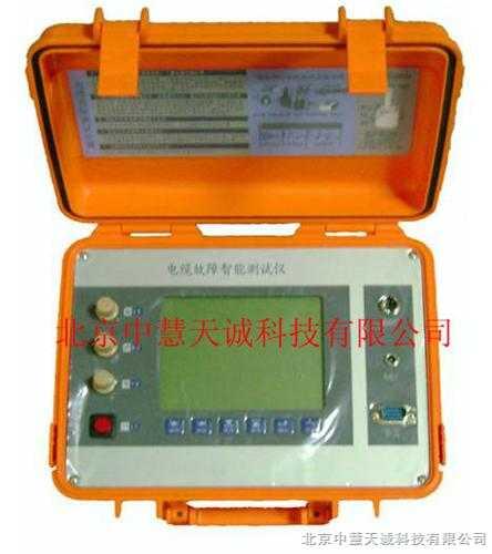 通信电缆故障自动脉冲测试仪