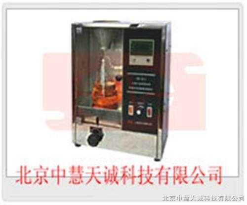 石油产品和添加剂机械杂质试验器(重量法)
