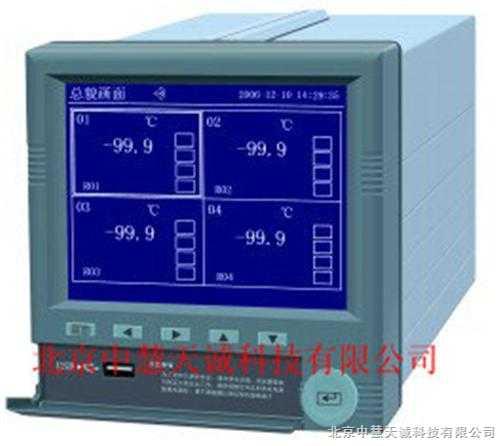 基本型单色纸记录仪