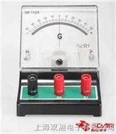SM-1102A教育表|SM-1102A|