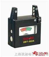 SBT-502A电池测试仪|SBT-502A|