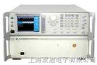 AV-1489毫米波基波合成扫频信号发生器|AV-1489|