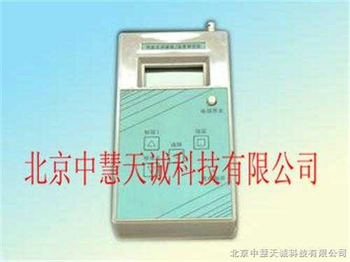 便携式pH/ORP计仪